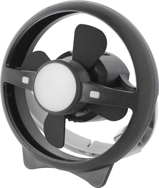 ATMO Ventilator/Licht-Kombination